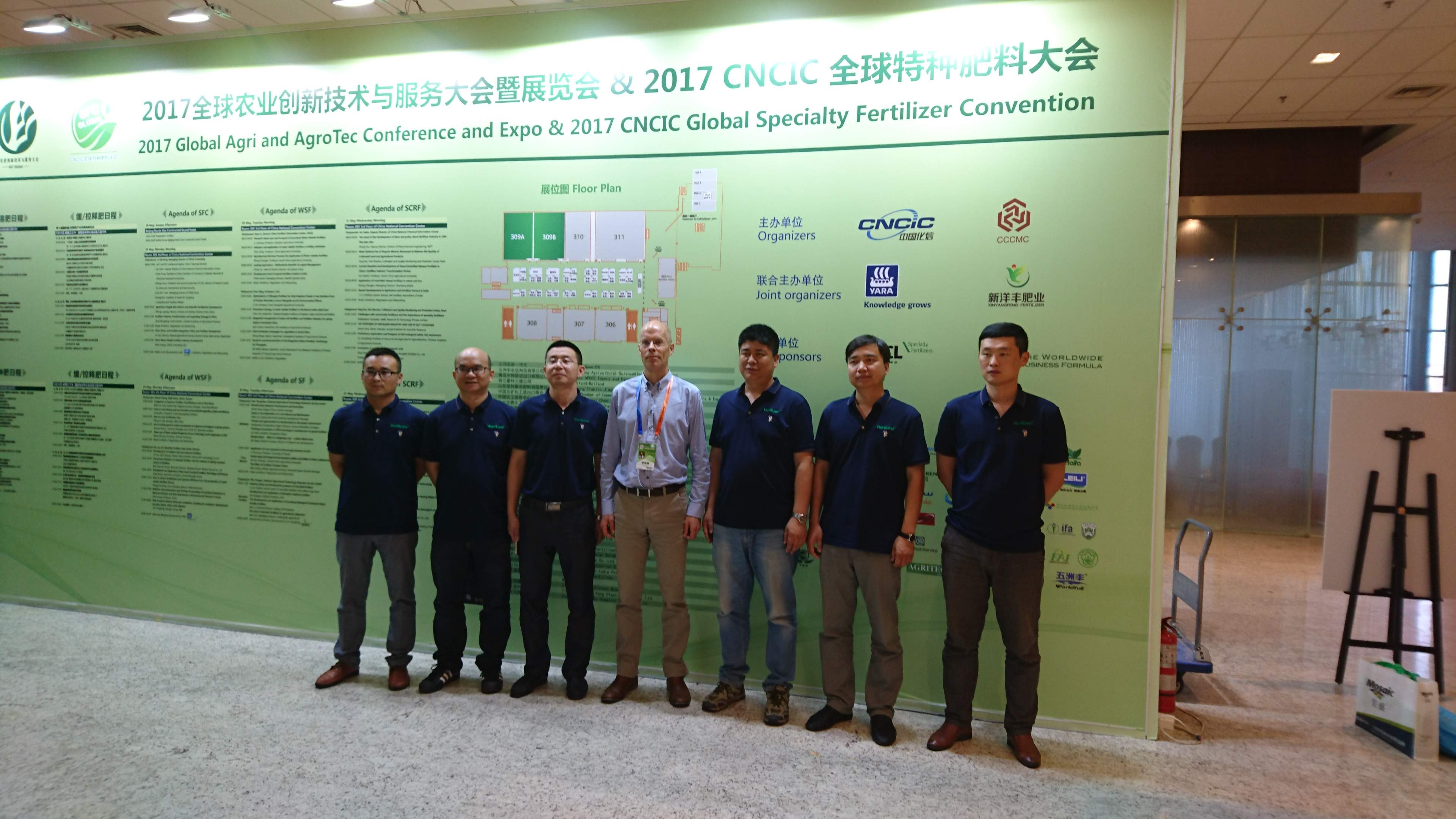 2017 Global Agri and AgroTec Conference and Expo – China