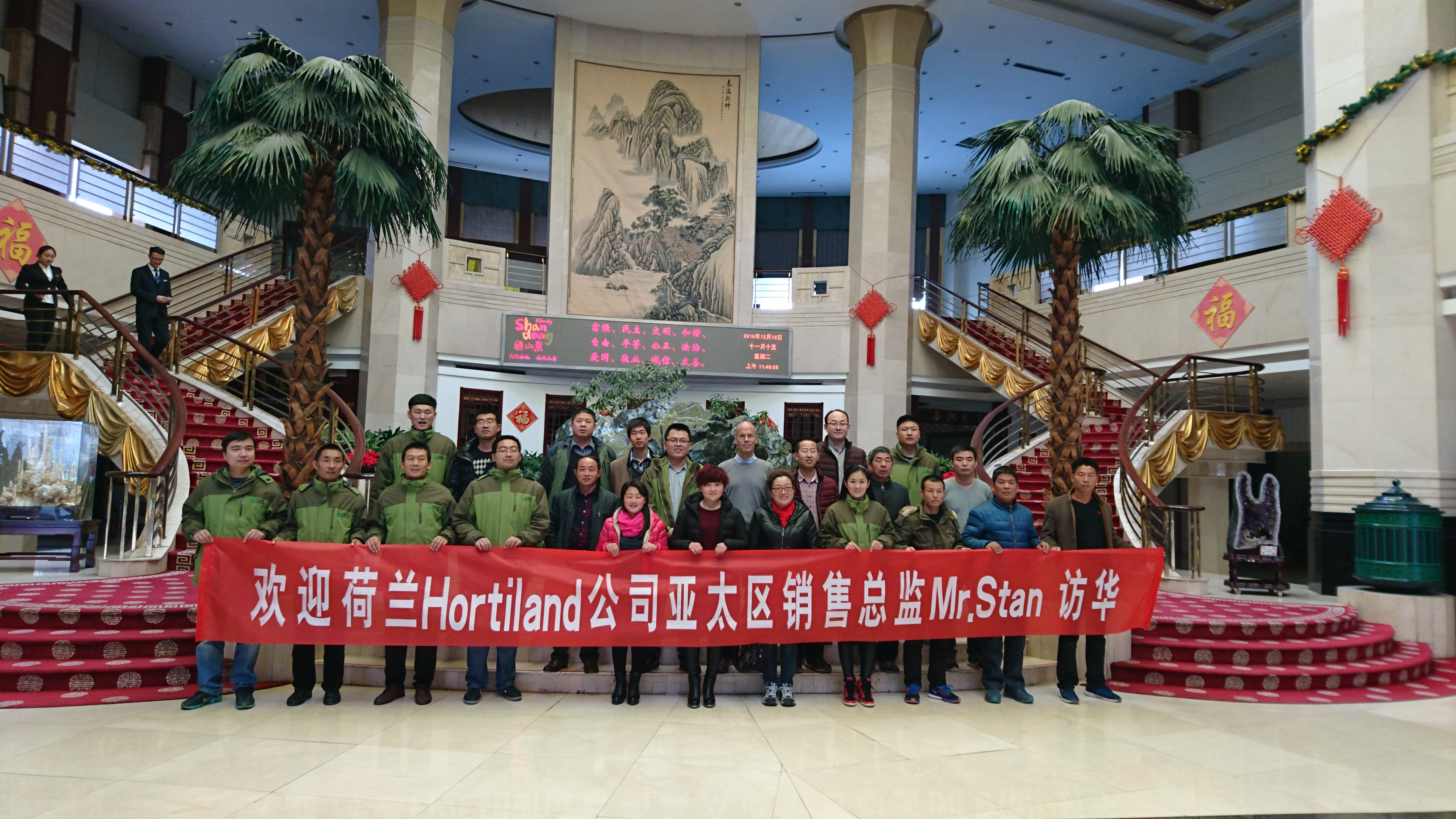 Our visit to China – December 2016