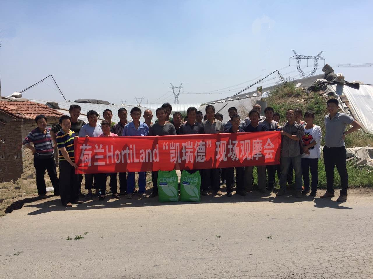 Happy farmers in China